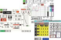 useful monitor screen