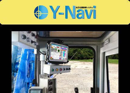 Y-Navi